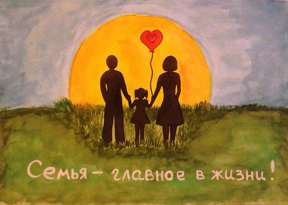 Икра открытка, открытки мама папа и ребенок